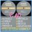 C1-117 แผ่นเสียง เพลงไทยสตริงเก่า สภาพสวย แผ่นสะสม ส่วนใหญ่ไม่เคยลงเข็ม เพลงฟัง มากันทุกค่าย RS,GRAMMY,ONPA,MUSIC TRAIN,SOUND SCALE,EMI thumbnail 41