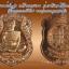 หลวงพ่อคูณ เหรียญเสมา รุ่นเจริญพรไตรมาส เนื้อนวะโลหะ,ทองแดงผิวไฟ หลังยันต์นูน โค๊ดอุ+โค๊ด3 แยกจากชุดกองบุญทองคำ thumbnail 5