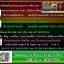 พระสมเด็จฯ กรุพระปรางค์วัดระฆังฯ PY 103 thumbnail 8