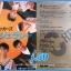 เพลงญี่ปุ่น แผ่นเสียง 7 นิ้ว สภาพปกและแผ่น vg++ to nm...(2) thumbnail 10