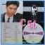 C1-117 แผ่นเสียง เพลงไทยสตริงเก่า สภาพสวย แผ่นสะสม ส่วนใหญ่ไม่เคยลงเข็ม เพลงฟัง มากันทุกค่าย RS,GRAMMY,ONPA,MUSIC TRAIN,SOUND SCALE,EMI thumbnail 59