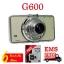 กล้องติดรถยนต์ G600 FullHD 1080P WDR LED 6ดวง คมชัดทั้งกลางวันและกลางคืน เหนือกว่า G1W ในราคาใกล้เคียงกัน thumbnail 1