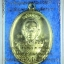 หลวงพ่อคูณ เหรียญเจริญพรบน ๙๒ บล็อกแรก เนื้อทองฝาบาตร thumbnail 2