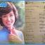 เพลงญี่ปุ่น แผ่นเสียง 7 นิ้ว สภาพปกและแผ่น vg++ to nm...(1) thumbnail 42