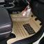 พรมปูพื้นรถยนต์ 5D เข้ารูป Toyota REVO thumbnail 3