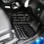 พรมปูพื้นรถยนต์ 5D เข้ารูป Honda HRV เเบบปั้ม thumbnail 21