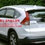 สปอยเลอร์ spoiler Honda CRV 2012 2013 2014 thumbnail 6