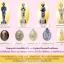 ไอ้ไข่ เด็กวัดเจดีย์ รุ่นรับทรัพย์ ปี 56 เหรียญไหว้ข้างรุ่นแรก อ.สิชล นครศรีธรรมราช thumbnail 4