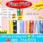 แผ่นโพลีเฟล็ก เฟล็ก PVC เกรด A ราคาส่ง เมตรละ 140 บาท thumbnail 1