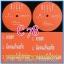 C1-117 แผ่นเสียง เพลงไทยสตริงเก่า สภาพสวย แผ่นสะสม ส่วนใหญ่ไม่เคยลงเข็ม เพลงฟัง มากันทุกค่าย RS,GRAMMY,ONPA,MUSIC TRAIN,SOUND SCALE,EMI thumbnail 83