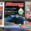 หนังสือรถยนต์+มอไซด์ เก่าปี 37-49 BMW.,ยานยนต์,นักเลงรถ,GM CAR,AUTO MO. สำหรับคนรักรถ-แต่งรถ thumbnail 6