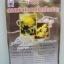 41-101-0800-0 ชาดอกคำฝอย+เก๊กฮวย ปฐม โหล thumbnail 1