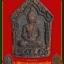 พระขุนแผนพรายมงคล พระอาจารย์ภูไทย thumbnail 4