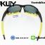 แว่นตาปั่นจักรยาน Oakley Jawbone รุ่นใหม่ thumbnail 15