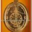 หลวงพ่อคูณ รุ่นปาฏิหาริย์ EOD ชุดแจกกรรมการและสมนาคุณศูนย์กระจายบุญ ๓ เหรียญ ๓ แบบ ในกล่องกำมะหยี่สีน้ำเงิน thumbnail 9