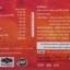 เรดมอส ผลิตภัณฑ์เสริมอาหาร แอสต้าแทนซิน 30 ซอฟเจล thumbnail 2
