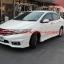 ชุดแต่งรอบคัน Honda City 2012 2013 MUGEN V1 thumbnail 1