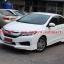 ชุดแต่งรอบคัน ซิตี้ Honda City 2014 2015 Mudulo V2 + MUGEN ท่อคู่ thumbnail 13