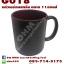 แก้วสำหรับพิมพ์สกรีน แก้ว sublimation แก้วเปลี่ยนสีได้ (Magic Mug) thumbnail 1