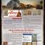 พระสมเด็จฯ พิมพ์พระประธาน (พิมพ์ลุงพุฒ) กรุวัดสะตือ PLP 206 thumbnail 6