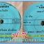 C1-117 แผ่นเสียง เพลงไทยสตริงเก่า สภาพสวย แผ่นสะสม ส่วนใหญ่ไม่เคยลงเข็ม เพลงฟัง มากันทุกค่าย RS,GRAMMY,ONPA,MUSIC TRAIN,SOUND SCALE,EMI thumbnail 131
