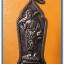 พระสีวลีมหาลาภ ปี ๒๕๕๕ เนื้อทองแดงรมดำ วัดนิโครธาราม อ.เมือง ตรัง thumbnail 2