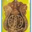 หลวงพ่อคูณ ที่ระฤกเลื่อนสมณศักดิ์ ๔๗ เหรียญเสมา เนื้อทองแดงลงยา 4 สี จีวรเหลือง เลข 883 thumbnail 3