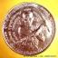 เหรียญกลม ขุนพันธ์ มือปราบสิบทิศ เนื้อเงิน+ทองแดง ขนาด 3.2 ซม. และว่านขาว 5.2 ซม. thumbnail 7