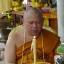 เหรียญพระแม่ย่า จัดสร้างโดย พระอาจารย์ภูไทย สุโขทัย thumbnail 6