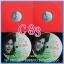 C1-117 แผ่นเสียง เพลงไทยสตริงเก่า สภาพสวย แผ่นสะสม ส่วนใหญ่ไม่เคยลงเข็ม เพลงฟัง มากันทุกค่าย RS,GRAMMY,ONPA,MUSIC TRAIN,SOUND SCALE,EMI thumbnail 88