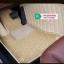 พรมปูพื้นรถยนต์ 5D เข้ารูป Honda BRV สีน้ำตาล thumbnail 70