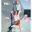 SM-V1-636 ชุดว่ายน้ำแขนยาว เสื้อสีชมพู กางเกงลายสวย thumbnail 4