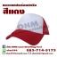 จำหน่ายหมวกสกรีน หมวกสกรีน หมึกซับลิมิเนชั่น หมวกสกรีนตะข่าย หมวกสกรีน ราคาถูก thumbnail 6