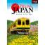 Charming TRAINS in Japan หลงใหล รถไฟ ญี่ปุ่น thumbnail 1