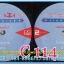 C1-117 แผ่นเสียง เพลงไทยสตริงเก่า สภาพสวย แผ่นสะสม ส่วนใหญ่ไม่เคยลงเข็ม เพลงฟัง มากันทุกค่าย RS,GRAMMY,ONPA,MUSIC TRAIN,SOUND SCALE,EMI thumbnail 118