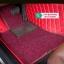 พรมปูพื้นรถยนต์ 5D เข้ารูป Honda BRV สีน้ำตาล thumbnail 69