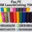แผ่นโพลีเฟล็กซ์ PVC เฟล็กติดเสื้อ เกรดA หน้ากว้าง 60 cm thumbnail 3