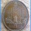 เหรียญมหายันต์ พระโพธิสัตว์กวนอิม อวโลกิเตศวร ปางปฏิหาริย์ เป็นเหรียญรุ่นแรกของท่านอาจารย์หม่อม สร้างปี ๒๕๔๘ thumbnail 1