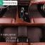 พรมปูพื้นรถยนต์ 5D เข้ารูป Honda BRV สีน้ำตาล thumbnail 39
