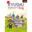 Japan Kyushu เที่ยวญี่ปุ่น ฉบับตะลุย คิวชู ปรับปรุงใหม่ ครบ 7 จังหวัด thumbnail 1