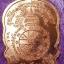 หลวงพ่อคูณ เหรียญนั่งพานเจริญพร(ชนะมาร ๙๑) หลังยันต์ thumbnail 2