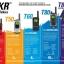 Motorola วิทยุรับส่ง วอคกี้ทอคกี้ รุ่น TLKR T41 (คู่ละ) thumbnail 4