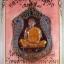 หลวงพ่อคูณ รุ่นเสมาผ้าป่า 57 เนื้อทองแดงลงยาน้ำเงิน,แดง,เขียว thumbnail 6