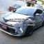 ชุดแต่งรอบคัน Toyota CHR MDDERN V2 thumbnail 11