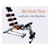 เครื่องออกกำลังกายเน้นกล้ามเนื้อ 6in1 ซิก แพค แคร์ (Six Pack Care)