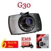 กล้องติดรถยนต์ HD DVR รุ่นG30 PRO มุมกว้าง170องศา ชิป Novatek ความคมชัดระดับ FullHD 1080P ในราคาคุ้มเกินคัุม