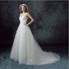 ชุดแต่งงานเสื้อลูกไม้แขนกุด เรียบหรูสวยงาม