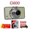 กล้องติดรถยนต์ G600 FullHD 1080P WDR LED 6ดวง คมชัดทั้งกลางวันและกลางคืน เหนือกว่า G1W ในราคาใกล้เคียงกัน