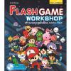 Flash Game workshop