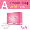 amado ชมพู อมาโด้สำหรับผู้หญิง กล่องสีชมพู 1 กล่อง
